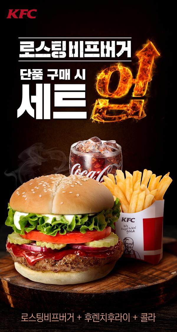 2018.12.3. 로스팅 비프버거 + 폴인 치즈 치킨 + 텐..