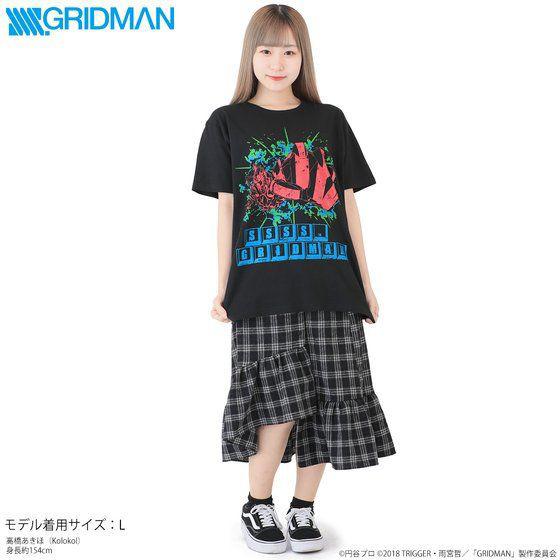 반다이에서 그리드맨의 티셔츠 발매 소식