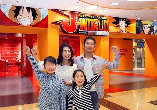 테마 파크 'J-WORLD TOKYO'가 2019년 2월 17일을 기..