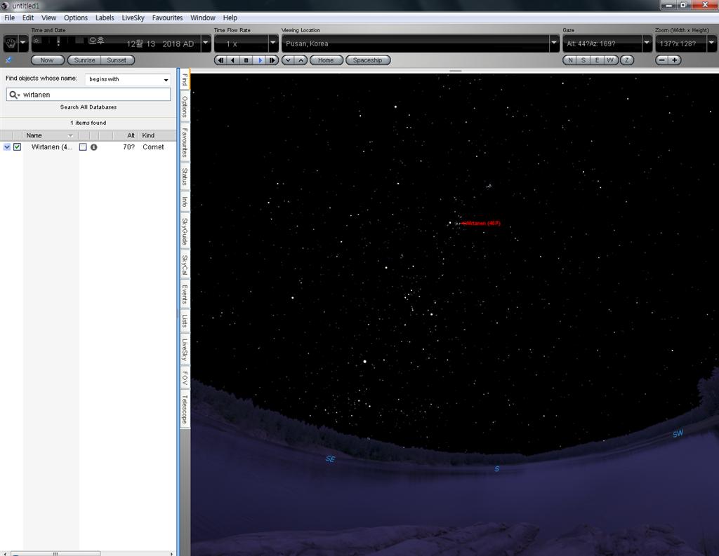 비르타넨(Wirtanen) 혜성과 12월 유성우