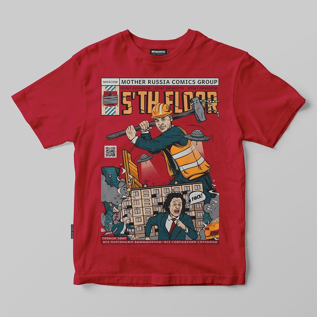카툰 스타일 러시아 티셔츠