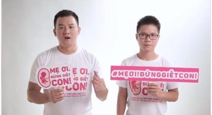 낙태금지 캠페인에 대한 비난 / 베트남