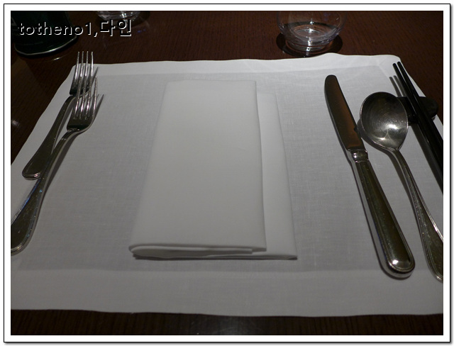 조선호텔 뷔페 레스토랑 아리아