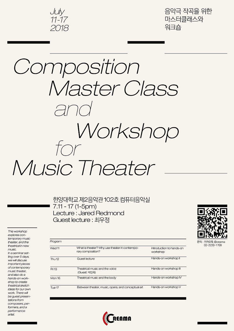 Composition Master Class and Workshop for ..