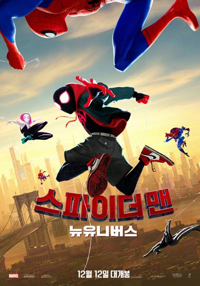 북미 박스오피스 '스파이더맨 : 뉴 유니버스' 1위!