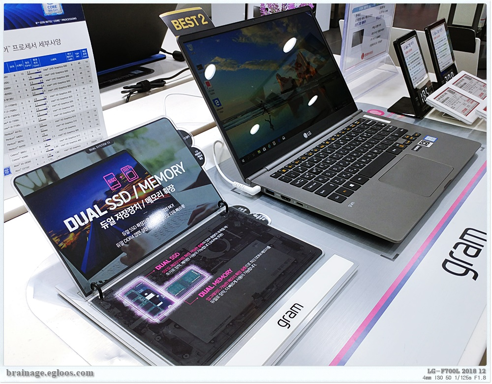요즘 노트북의 트랜드  - 듀얼 SSD