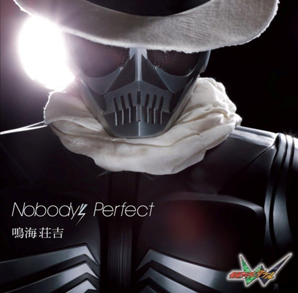 吉川晃司 - Nobody's Perfect
