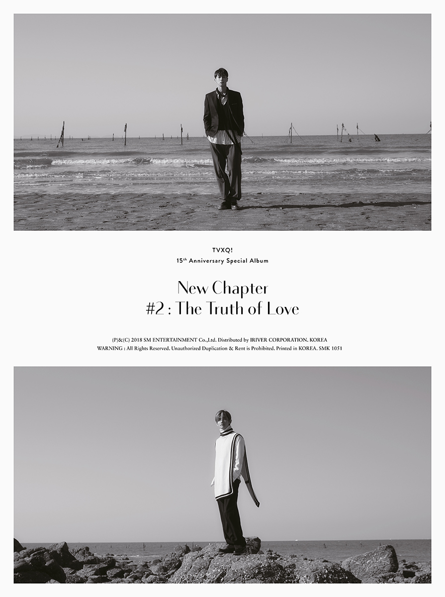 DL The Truth of Love 4K teasers