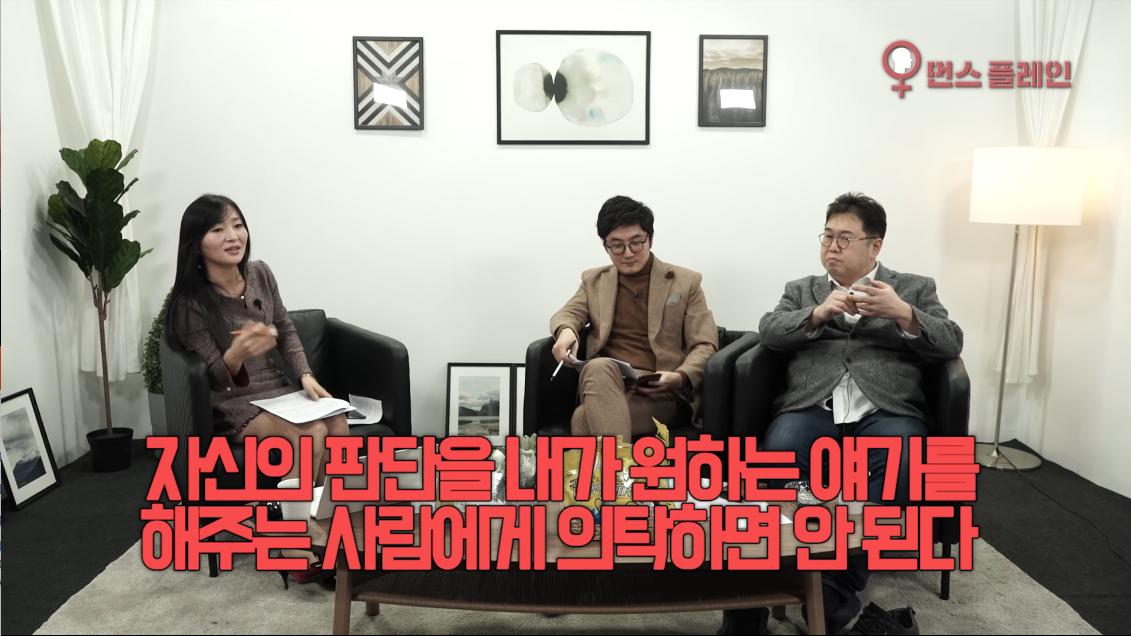 [우먼스플레인] #15'한남충장'도 반대하는 여성..