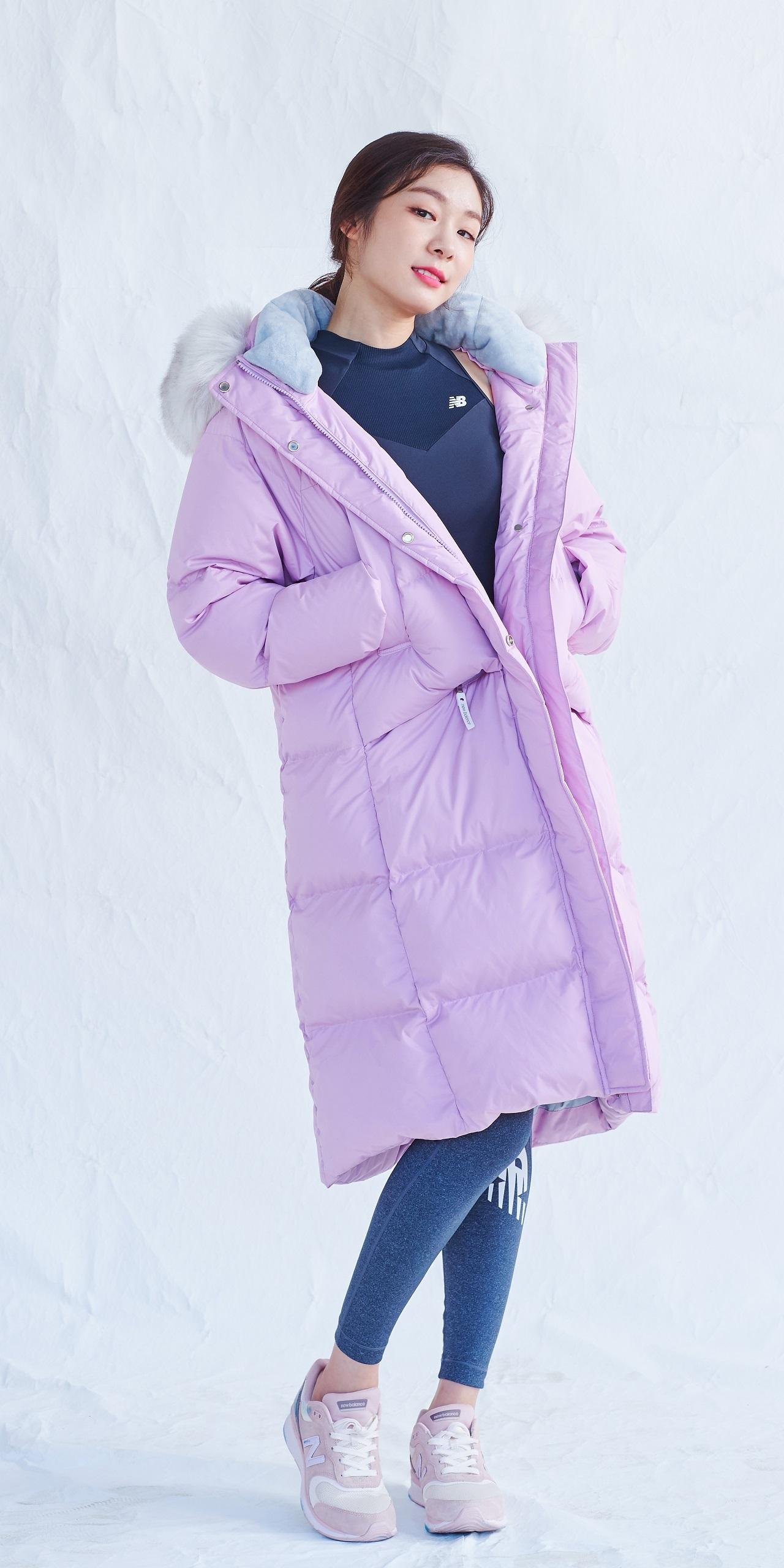 김연아 뉴발란스 2018FW 벨핏 다운