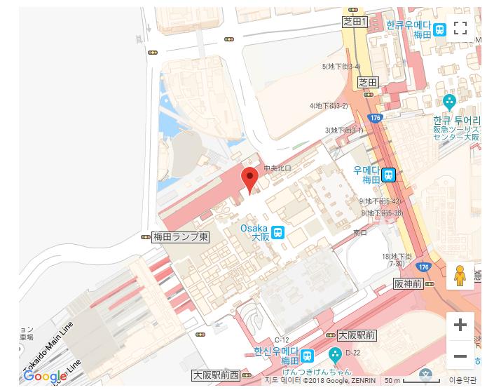 [17년 2월 오사카]우메다의 카눌레전문점,다니엘..