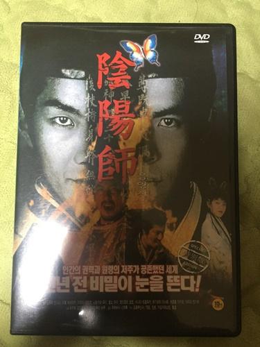 """""""음양사"""" DVD를 샀습니다."""