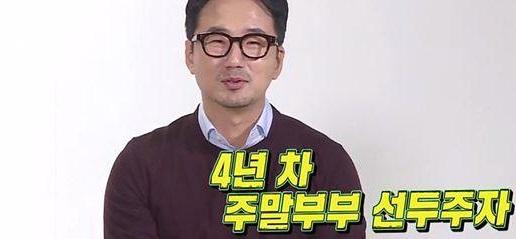 류승수 아내 윤혜원 나이 임신 나이차이 딸 인스타 ..