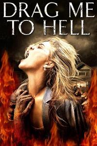 드래그 미 투 헬 Drag Me To Hell (2009)
