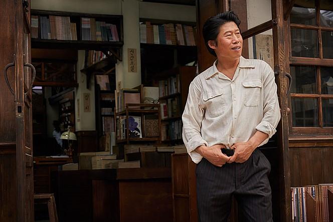 '나'를 잃은 '우리', 어쩌면 한국 영화의 질곡, ..