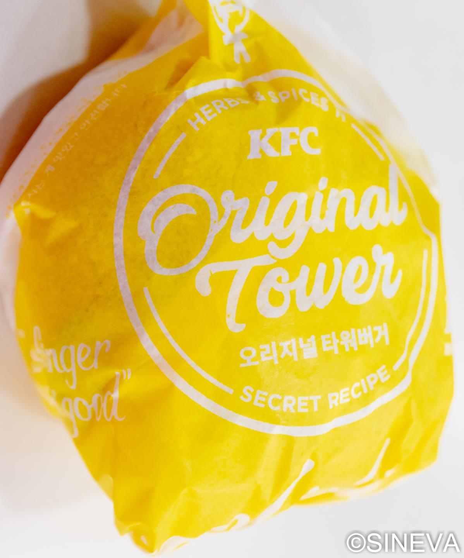 KFC 오리지널 타워버거 후기