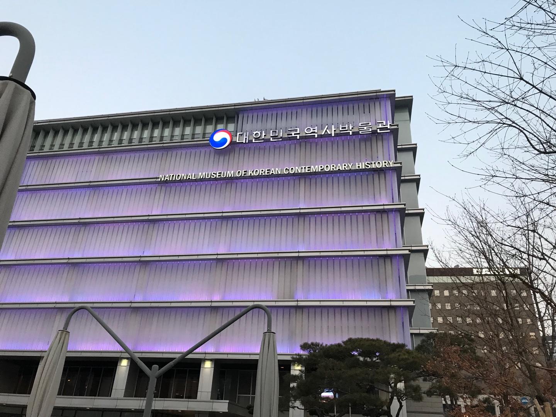 (체험) 2019.01.12 서울 대한민국역사박물관