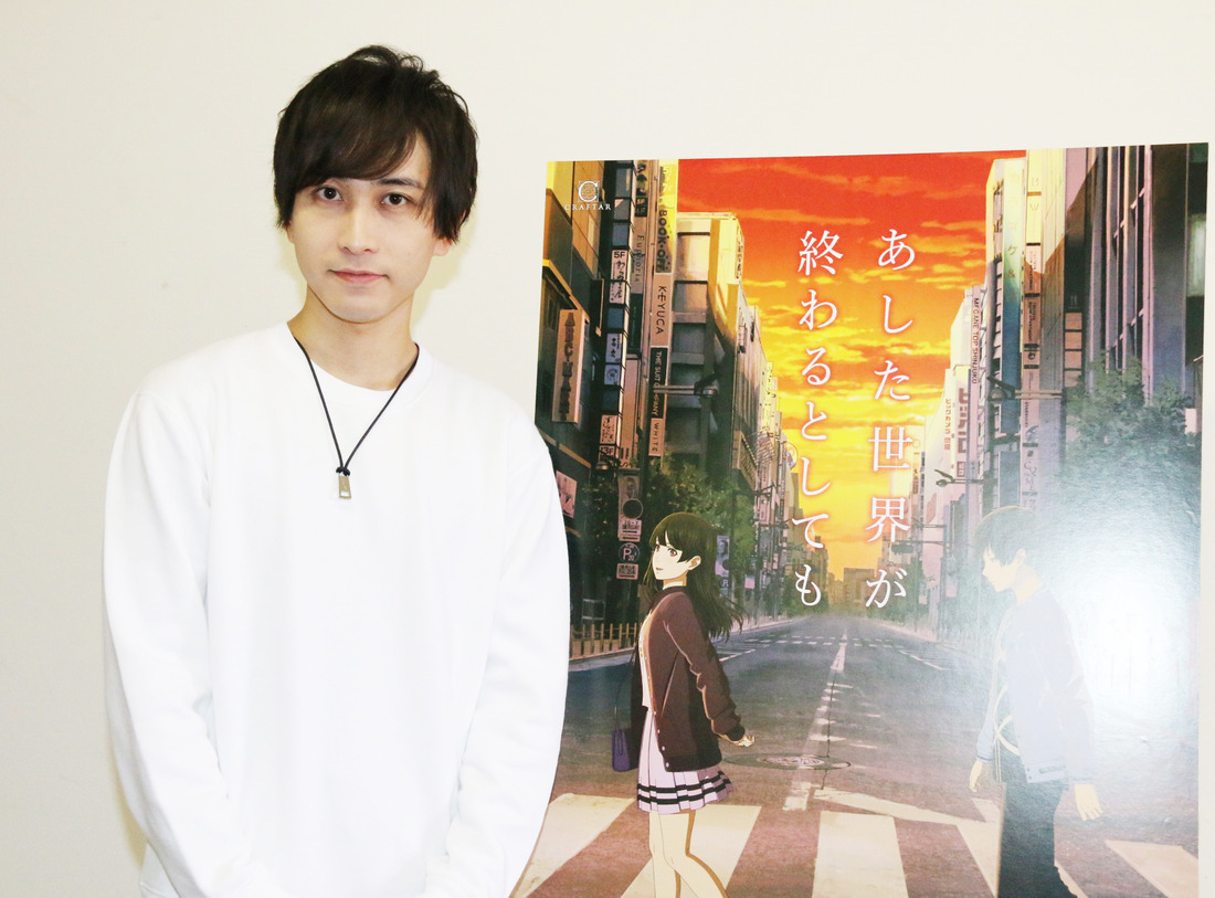 성우 나카지마 요시키의 사진, '내일 세계가 끝난다..