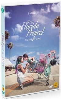 """""""플로리다 프로젝트"""" DVD가 나옵니다."""