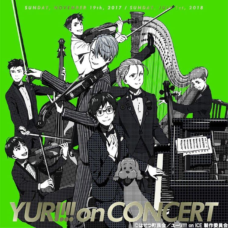 음악 이벤트 '유리!!! on CONCERT'의 라이브 CD 재..