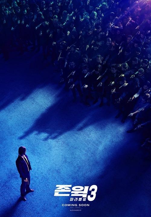 존 윅(John Wick) 3: 파라벨룸, 국내 7월 개봉과 ..