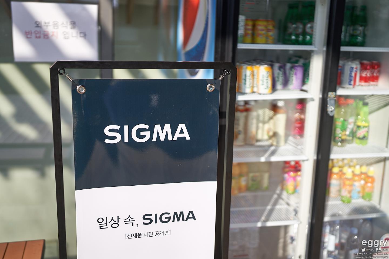 일상 속 시그마 렌즈 체험 후기(시그마 40mm f1.4 Art)