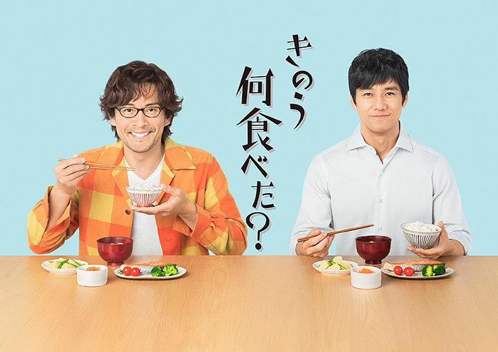 일본의 이상한 인사, '어제 뭐 먹었어?'