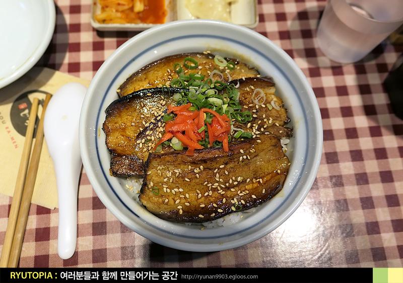 2019.1.28. 지로우 라멘(서교동) / 차슈덮밥이 맛..
