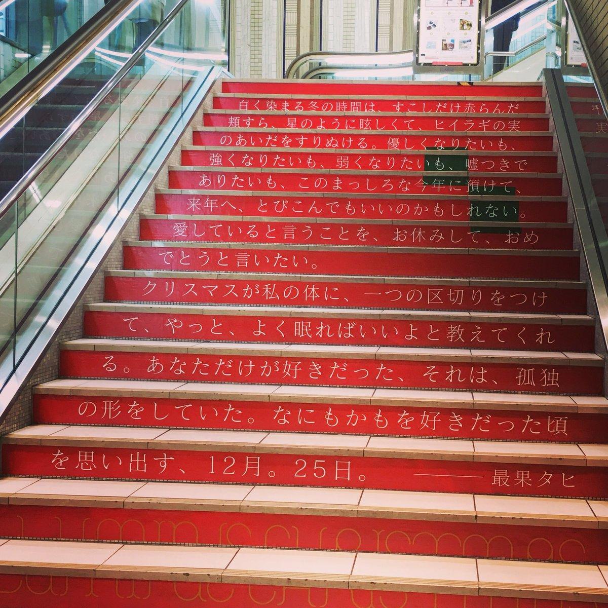발렌타인의 시, 도쿄의 발렌타인, 일본과 쵸콜릿