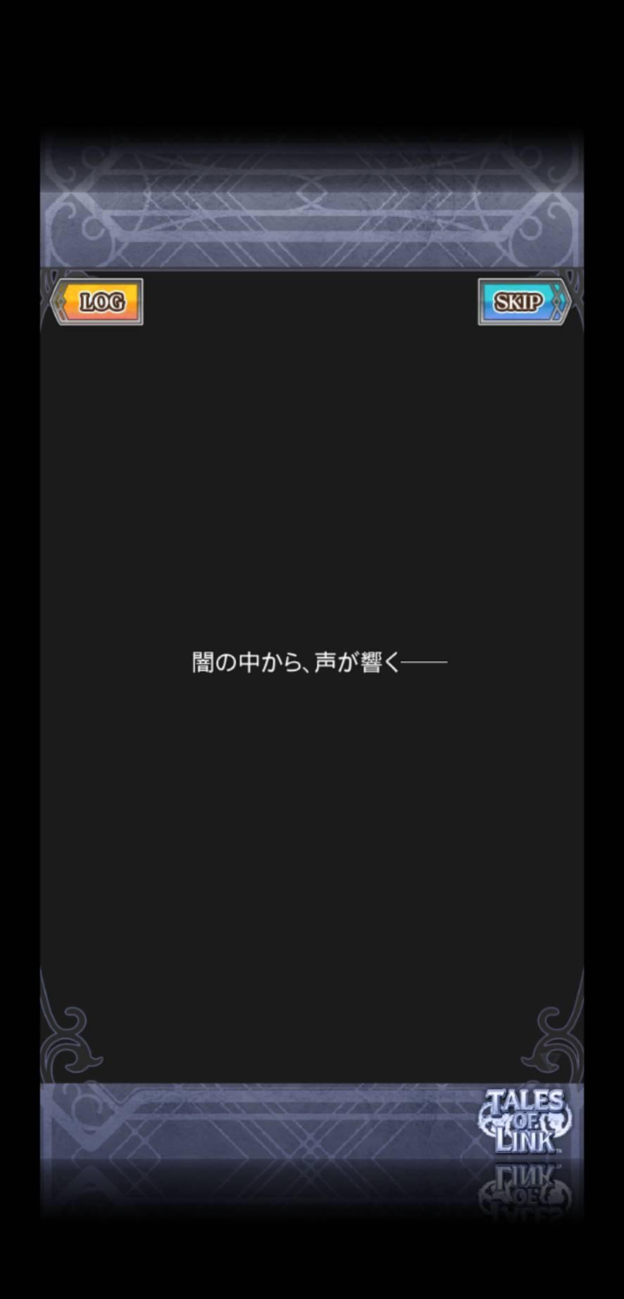 [번역] 번외편 이공의 여신 - 루퍼트 주염숲