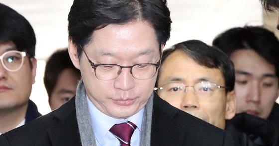 김경수 법정구속