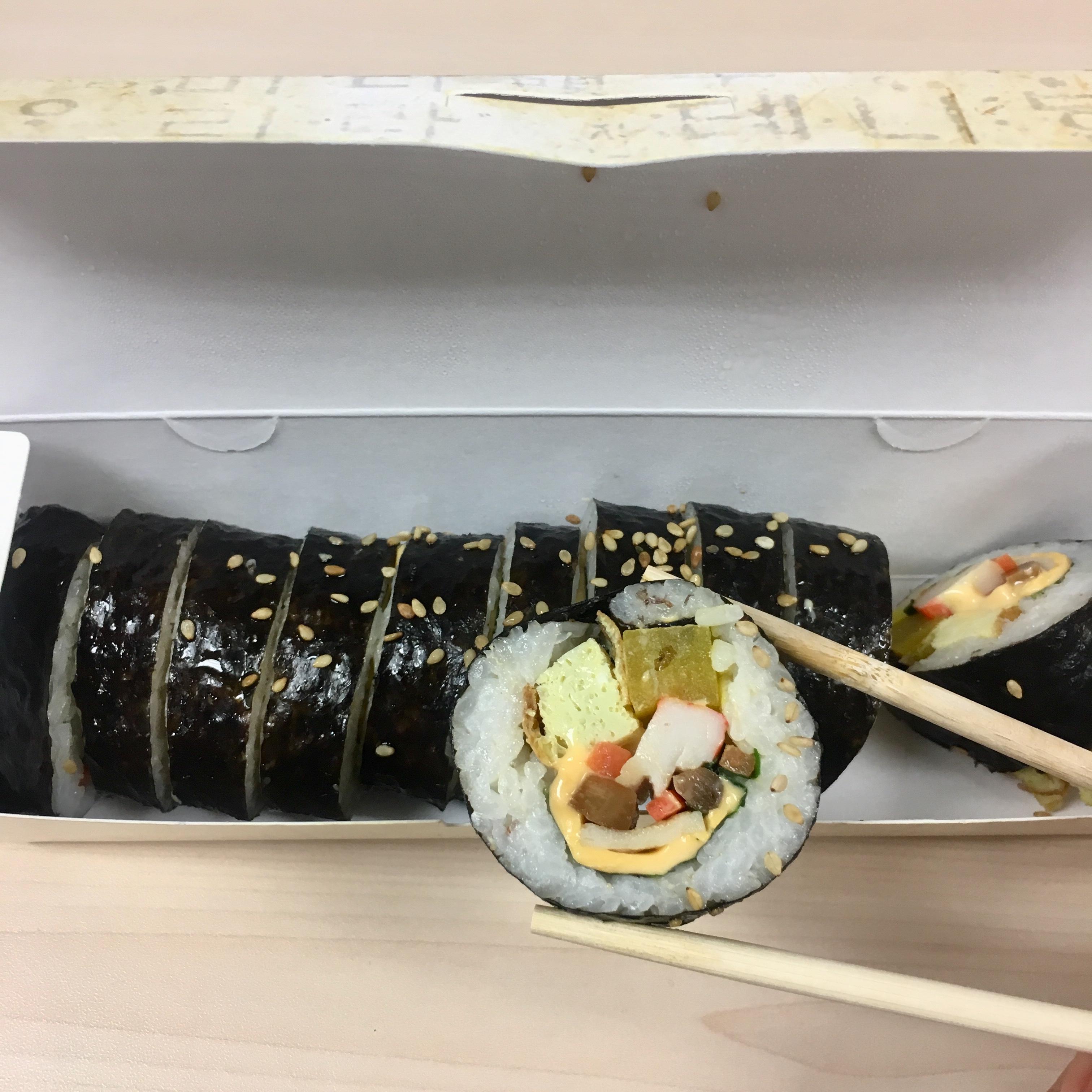 광화문 점심 #13 죽이야기 치즈김밥