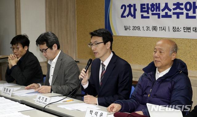 민변, 성창호 판사 탄핵 예고