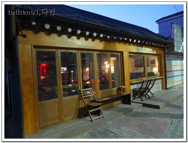종로의 크래프트비어 전문점 서울집시, 두번째 방문