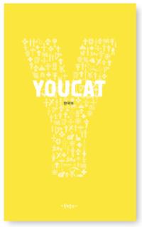 YOUCAT - 오스트리아 주교회의