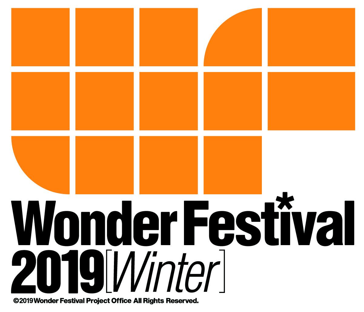 원더페스티벌 2019 겨울 (wf2019w) 행사날 입니다...