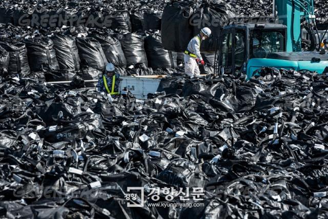 일본 후쿠시마 방사능 소식 현황