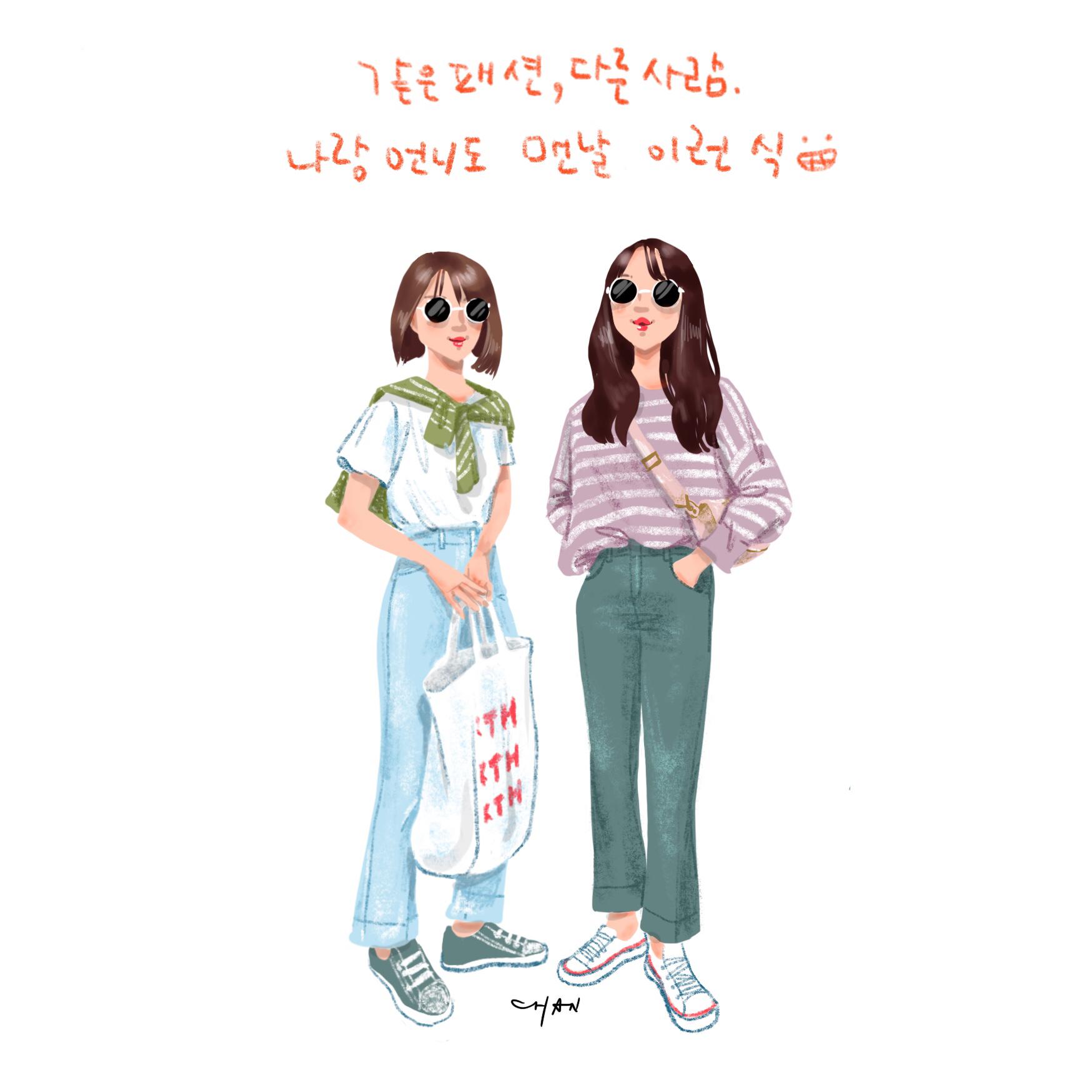 예쁜 패션 인스타 계정들 2 -  이번 주 '그려보았다'..