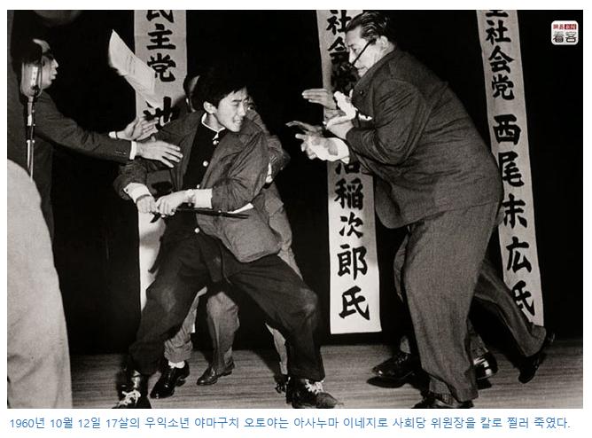 [사진]일본 우파와 테러...