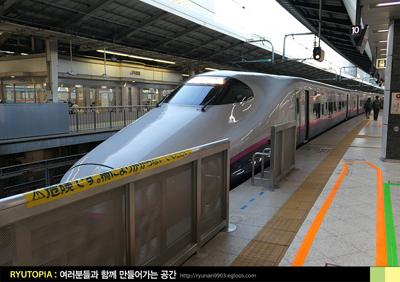 2019.2.19. (11) 새벽부터 신칸센 타고 군마(群..