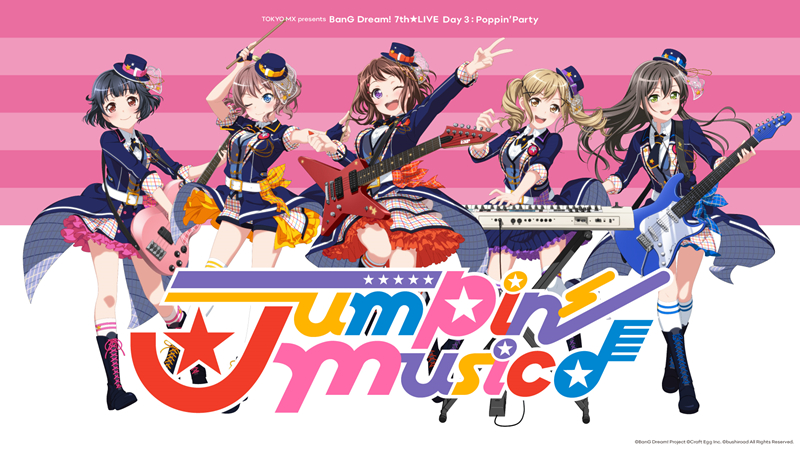 BanG Dream! 7th☆LIVE Day3:Poppin'Party Ju..