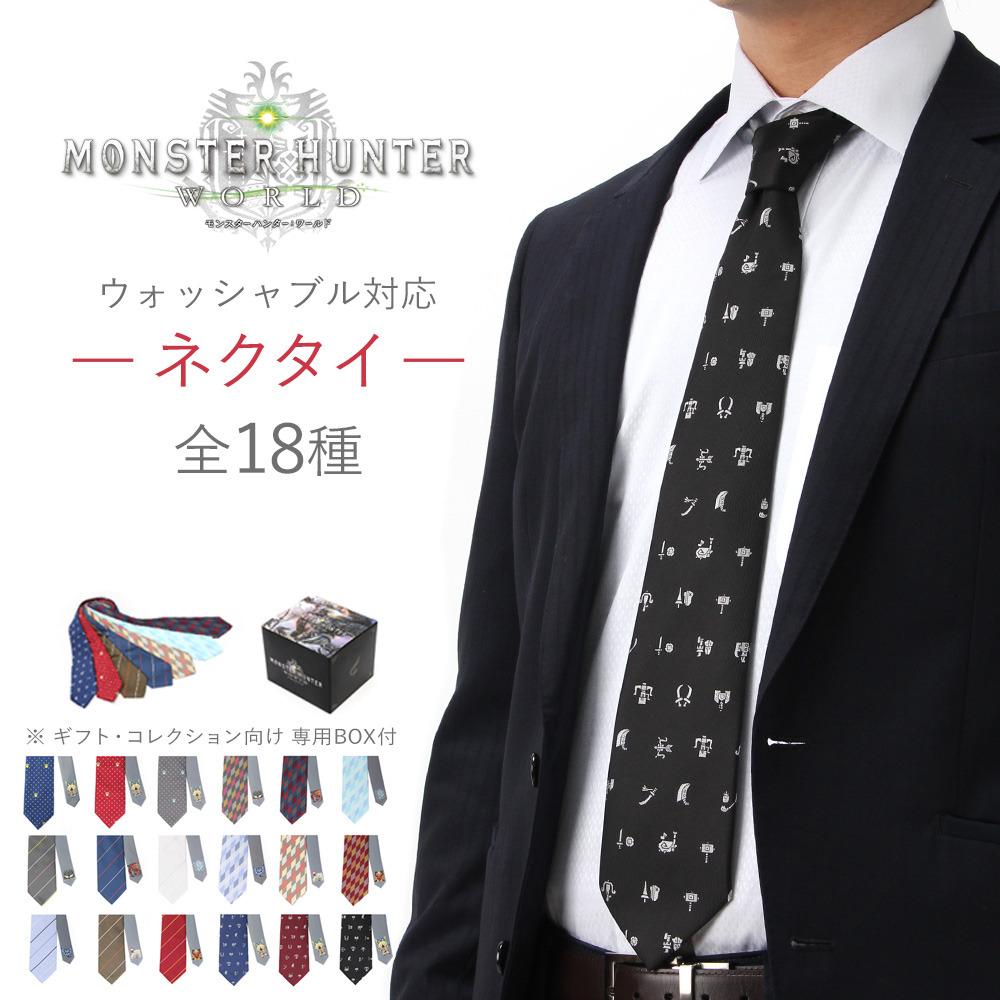 게임 '몬스터헌터: 월드'와 콜라보레이션한 넥타이 발..