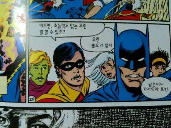 <배트맨 대 슈퍼맨>, 생각할수록 어이 털리는 것들