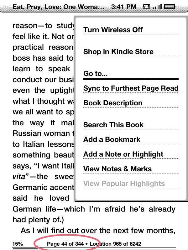 전자책(eBook)을 인용할 때 페이지 표시는 어떻게?