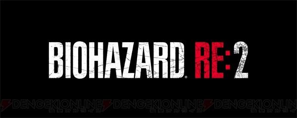 게임 '바이오하자드 RE: 2'가 전세계에서 400만개 출..