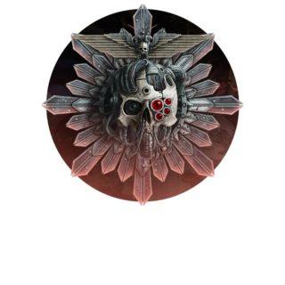 비길루스(Vigilus) 이야기 08 - 개전(開戰)