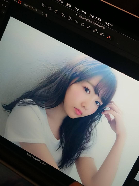 성우 키도 이부키의 첫번째 솔로 포토북이 2019년 4월 2..