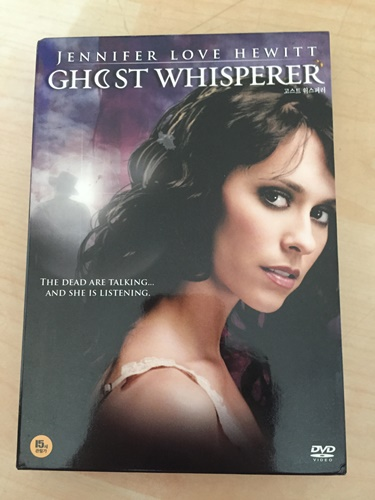 """""""고스트 위스퍼러"""" 시즌1 DVD를 샀습니다."""