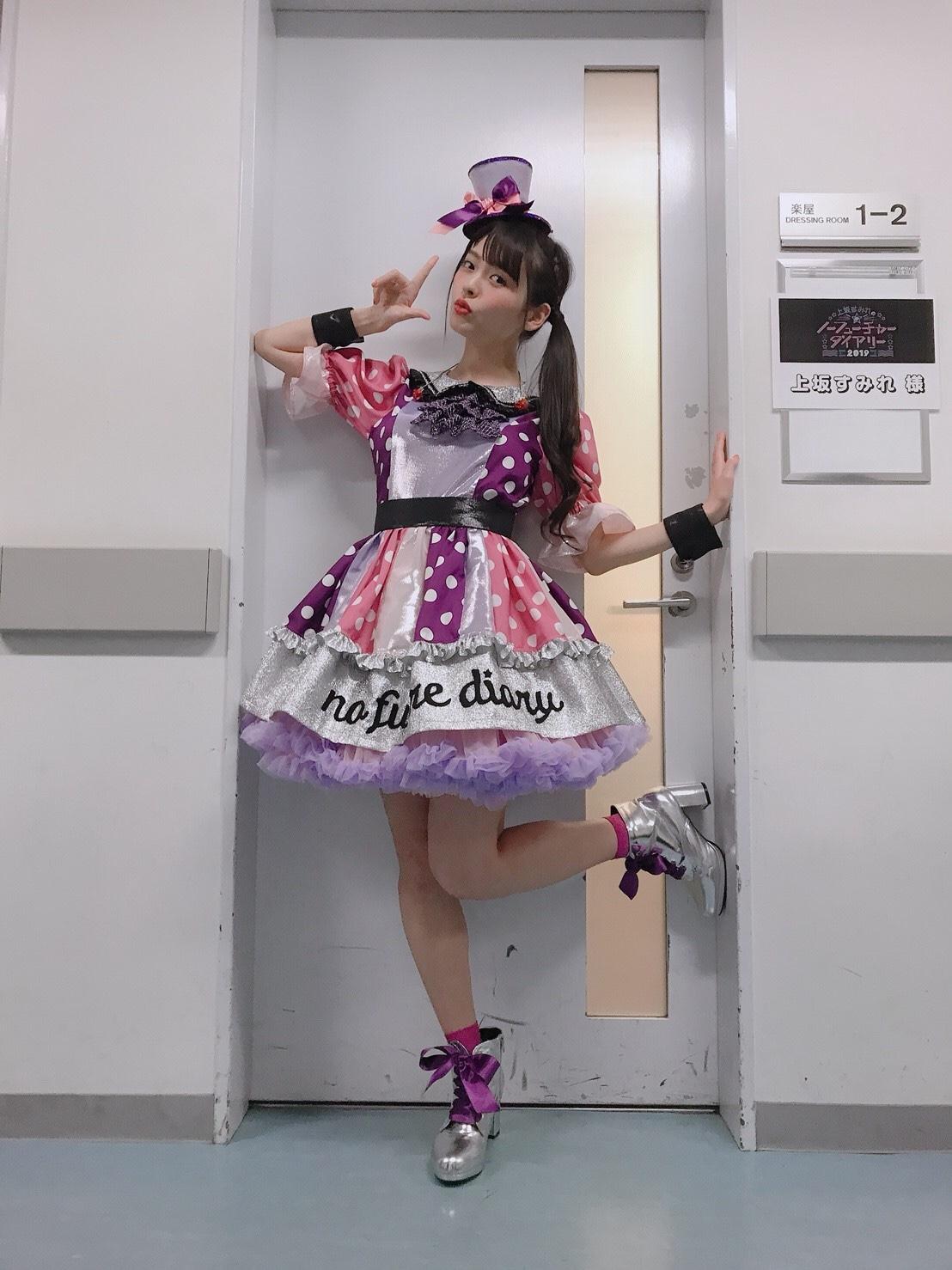 성우 우에사카 스미레의 라인 블로그에 올라온 사진,..