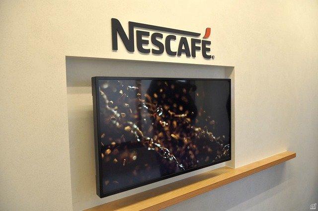 커피냅 시대, 네스카페가 도쿄에 수면 카페를 열었다